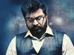 Chennaiyil Oru Naal 2 Review