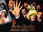 I Ve Acted More Than 100 Thalikattu Scene Jayaram