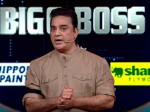 What Is The Gift Kamal Given The Biggboss Contestants