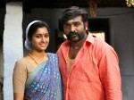 Great Luck Karuppan Movie