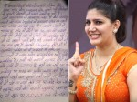 Bb Contestant S Suicide Note Went Viral