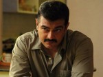 Is This Viswasam Film S Story