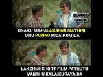 Lakshmi Memes On Social Media
