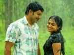 Biggboss Ganesh Malayalam Film