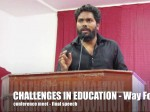 Ranjith S Appeal Students Abort Castism