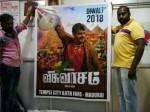 Ajith Fans Started Viswsam Celebration