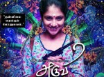 Aruvi Twitter Review
