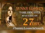Sunny Leone S New Tamil Film Title