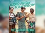 Velaikkaran Audio Releases Tomorrow Says Anirud