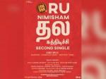 Oru Nimisham Thalai Suthiduchu Song