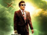 Rajini Launch Mgr Movie