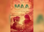 Lakshmi Short Film Team S Another Film