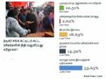 Fans Unaccepts Nadigar Sangam Fundraising