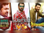 Pongal Movie Box Office Report