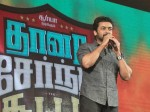 Surya S Pongal Special