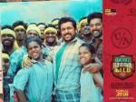 Pongal Movies 2 Thaana Serntha Koottam