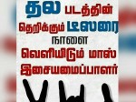 Viswasam Update Pongal