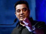 Kamal Apologizes Spelling Mistake