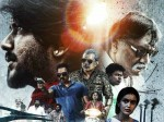 Koottali Movie Review