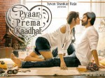 Pyaar Prema Kaadhal Single Track