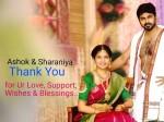 Actor Ashok Kumar Sudden Wedding