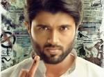 Vijay Devarakonda S Nota First Look Controversy