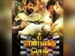 Cheran S Rajavukku Check Movie Shoot On Final Stage