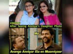Anniyar Is Mamiyar From Now On