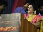 Vishal Suppoters Counters Actress Jayachitra