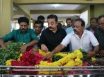Actor Kamal S Condolence Muktha Srinivasan