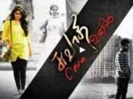 Nungambakkam Movie Trailer Launched