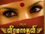 Sunny Leone S Veeramadevi First Look