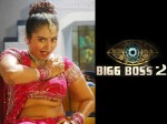 Mumtaj Be Part Bigg Boss 2 Tamil