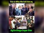 Siva Is Agila Ulaga Superstar A Reason