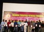 New Admins Cinema Pro Union
