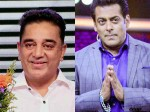 Kamal Gonna Join With Salman
