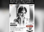 Tamizh Padam 2 Hit Screens This Month