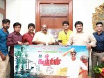Koothan Movie First Look Released Prabhu