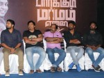 Marainthirunthu Paarkum Marmam Enna Press Meet