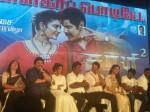 Director Hari Reveals The Story Saamy