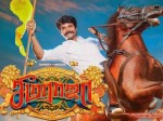 Seemaraja Audio Release Venue Out