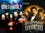 Tamil Movies Inspired From Korean