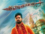 Gv Prakash About Adangathe Movie