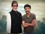 Amitabh Batchan Act Tamil Cinema First Time
