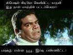 Memes On Bigg Boss 2 Tamil