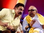 Kamal Haasan Relationship With Karunanidhi