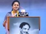 Nadigar Sangam Special Tribute Kalaignar