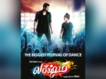 Prabhu Deva S Lakshmi Movie Review