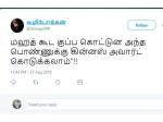Netizens Slams Mahat
