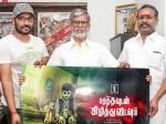 Padithavudan Kilithuvidavum Movie Story Line